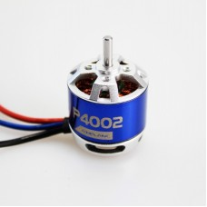 TomCat Brushless Motor TC-P-2812 KV940 (P4002)